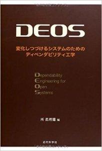DEOS-book