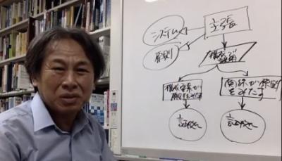 GSN_ProfYamamoto2