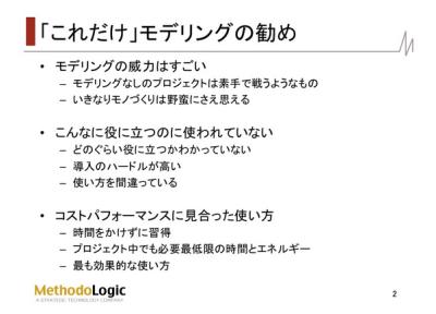 Koredake_modeling1