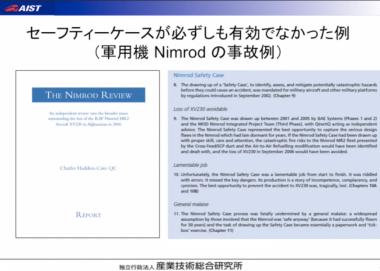SafetyCase_Nimrod