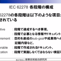 GSN_Mr.soma4