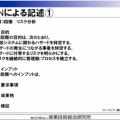 GSN_Mr.soma6
